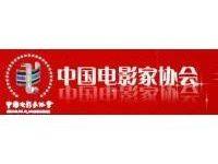 中国电影家协会西宁考察 将承办中国金鸡百花电影节