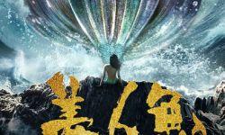 《美人鱼》为首的春节档三强均已宣布延期