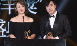 """首届""""金羊奖""""澳门国际电影节颁奖典礼举行 《夏洛》成最大赢家"""
