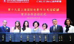 上海电影节公布纪录片创投项目