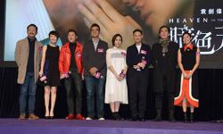 2016英皇电影年度猛片项目公布 11部华语电影期待值爆表
