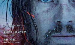 奥斯卡影片引进过三关 小李子主演影片《荒野猎人》姗姗来迟