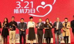多美滋助成3•21中国宝宝抵抗力日 获公益大使殊荣