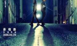 《北京遇上西雅图之不二情书》将于北京国际电影节全球首映