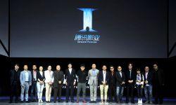 腾讯影业公布2016首份片单 泛娱乐思路探索电影新可能