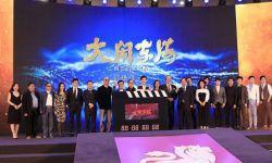 吴磊时隔十年再演哪吒   电影《大闹东海》开机