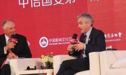 """2016中美电影产业峰会在河北""""中信国安第一城""""隆重召开"""