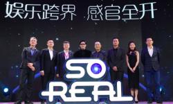 张艺谋进军VR领域 300亿美元市场如何布局?