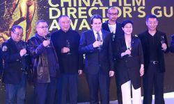 导协2015年度表彰提名晚宴在京举行 《老炮儿》和《烈日灼心》领跑