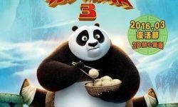 《功夫熊猫3》登顶香港票房榜 《疯狂动物城》竞争实力强劲