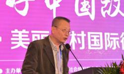 首届美丽乡村国际微电影艺术节落地河南省信阳市