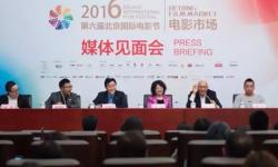 第六届北京国际电影节电影市场工作媒体见面会召开