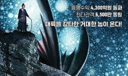 未来韩国引进中国电影的流程将更为简化快捷