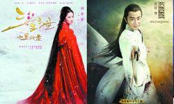 奇幻小说大规模影视化 中国的魔戒在哪?