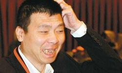 中国电影导演协会2015年度表彰大会落幕 冯小刚再获影帝