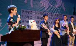 第八届两岸电影展在北京正式拉开帷幕