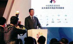 吴天明电影基金社会捐款已近千万 90%以上用于电影公益事业
