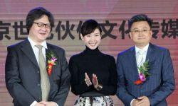 徐浩峰新作拍《刀背藏身》 华夏幸福投资10亿《阿修罗》