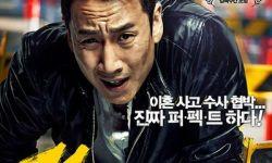 郭富城王千源将主演中国版《走到尽头》