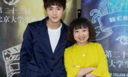 饶雪漫携新人陈哲远出席第二十三届北京大学生电影节
