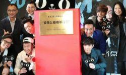 """《极限挑战》第二季新闻发布会  """"极限男人帮""""成员悉数亮相"""