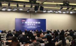 2016年上海市影视精品创作会议召开 新政实施带来影视发展新局面