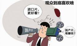 5月份中国电影大盘刷新年度新低
