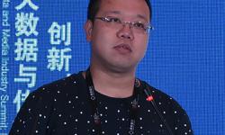 张蕾:大数据如何重构影视行业产业链
