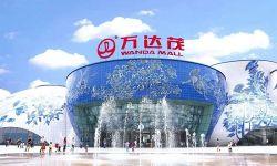 """万达文旅商综合项目""""万达茂""""开业阻击迪斯尼打响第一枪"""