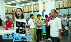 文章首次执导电影《陆垚知马俐》宣布定档