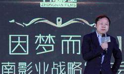 中南文化溢价11倍收购先锋文化100%股权