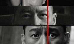 """电影《罗曼蒂克消亡史》""""大开眼界""""海报发布,宣布定档贺岁"""