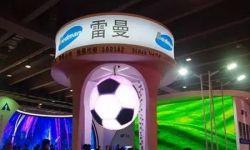 雷曼股份中止收购华视新文化 布局体育产业仍按原战略进行