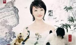 """陆川《我们诞生在中国》是暑期档的""""清流""""还是""""奇葩""""?"""