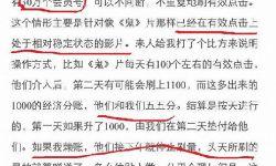 """网络大电影专业""""偷票房""""已成商业模式"""