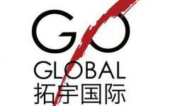 IM Global成立新部门GO Global 在国际市场推广中国电影