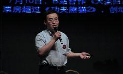 B站董事长陈睿:B站活跃用户超1亿 已是中国最大原创音乐社区之一