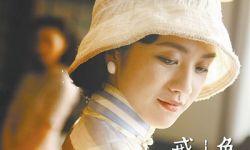 中国电影频在国际电影节遇冷,中国电影怎么了?