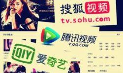 国内首个《视频服务用户体验标准》出炉