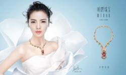 明牌珠宝品牌耀世升级,活力倾献,全新代言人刘涛夺目登场!
