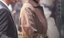 电影《色,戒》韩国重映 数码修复无删剪版本引关注