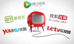 """中国视频业国际布局加快 正在塑造全球""""新视界"""""""