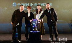 《爵迹》票房不佳 郭敬明:对中国电影的意义重大!