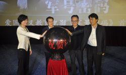 电影《军号密码》在镇江首映  讲述李小亮等抗日少年英雄