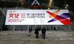 南京着力扶持小微企业 影视产业仍需政府加力