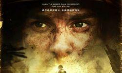 《血战钢锯岭》于11月4日北美首映 影片映前捷报频传