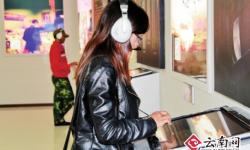 2016第四届亚洲微电影艺术节将在临沧举办