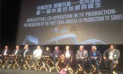 中国电视剧代表团访美为中美电视剧合拍探路搭桥