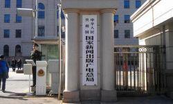 广电总局对《电影产业促进法》答疑:将简政放权 明确影院国产片放映比例