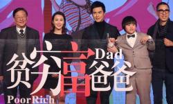 《贫穷富爸爸》上映 主演郑嘉颖被逼问结婚大计